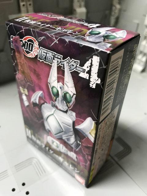 SHODO-O 仮面ライダーギャレンの箱の表