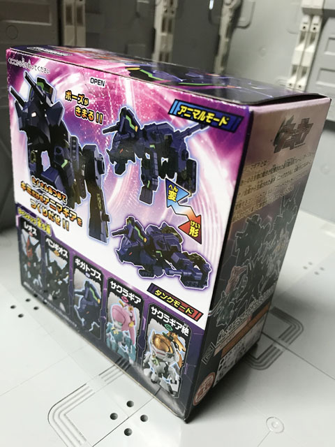 アニマギア6 03 ギガトプスの箱の裏