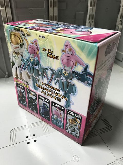 アニマギア6 04 サクラギアの箱の裏