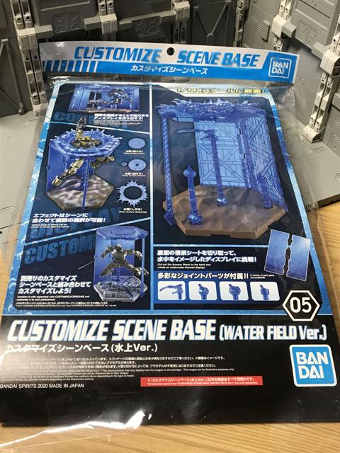 カスタマイズシーンベース(水上Ver.)のパッケージ